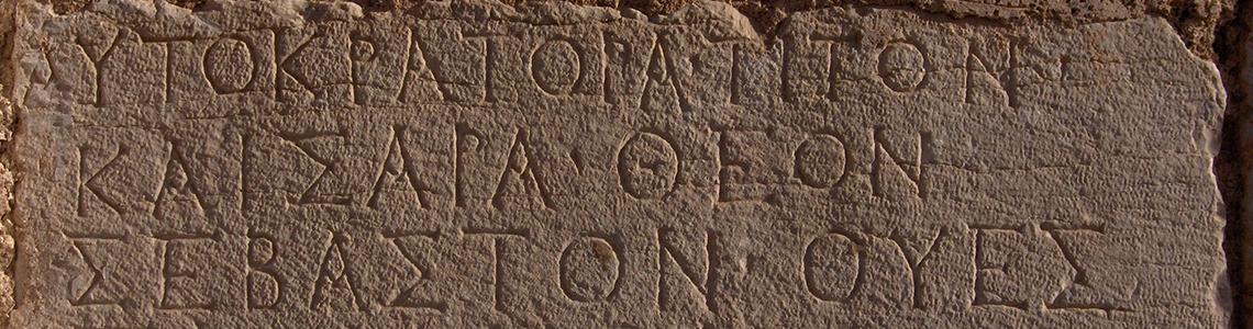 epigrafe